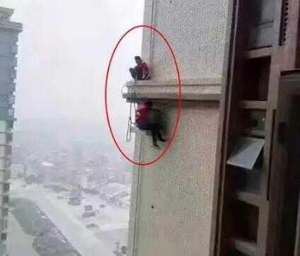空调安装工坠楼谁负责_空调安装工坠楼谁负责_合肥空调安装工坠楼