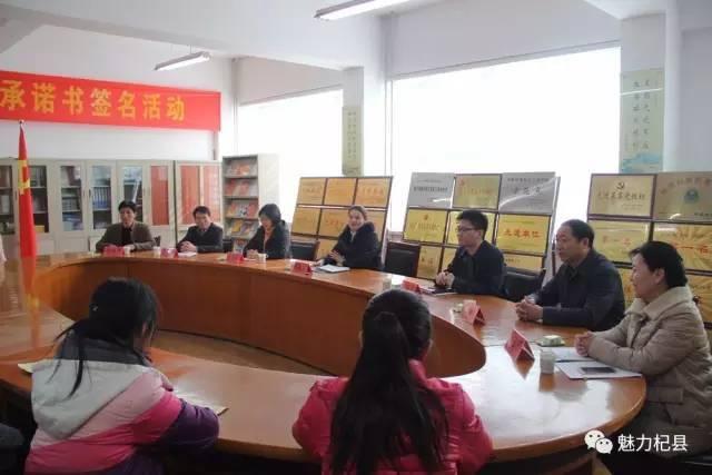 陶毓敏、李楠远等领导深入杞县高中、杞县教高中点体重哈尔滨分数线图片