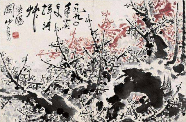 关山月可能是本世纪最具有学术阐释价值的少数几位著名的中国画家之一图片