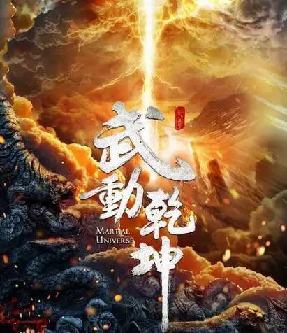 知了 上映还有你追的剧?2017年即将值得的十台湾三国电视剧全集图片