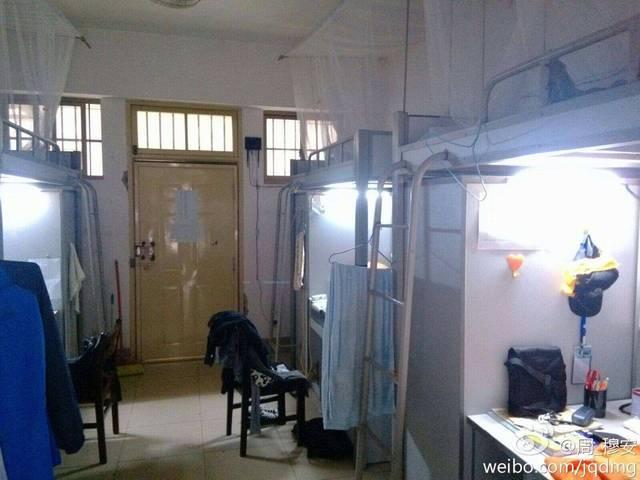 2月27日的下午 广西大学19栋的研究生宿舍内 一名研究生被发现躺倒在图片