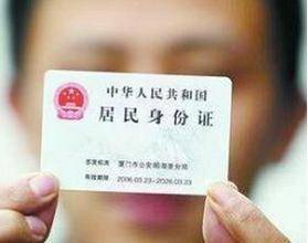 拿房产证去银行可以贷款吗_用身份证号可以在借贷宝贷款吗_被别人拿了身份证去贷款