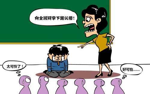 """""""教育惩戒""""引热议,老师到底该不该惩罚熊孩子?图片"""