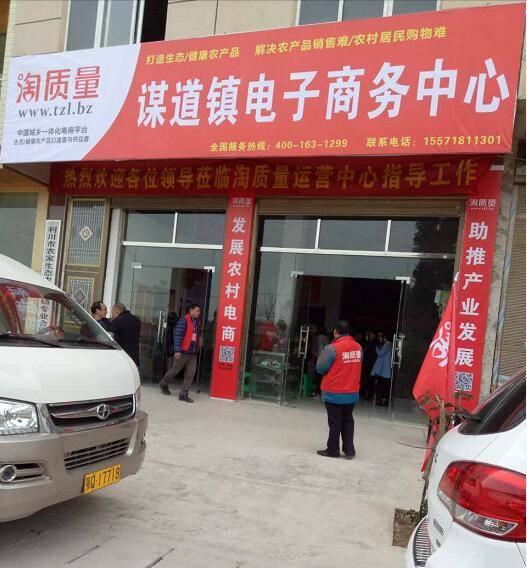 江苏省互联网大赛评委,南京市领军人才项目评审专家卫旺博士,中国电子