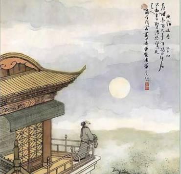 《夜宿山寺》-李白图片