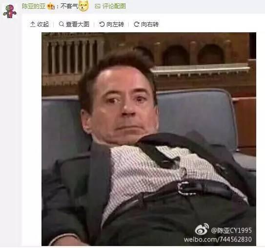 外国人开微博太难:抖森微博全是表情包,唐尼还被网友怼图片