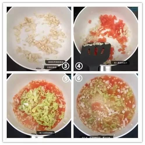 做法几个月吃宝宝?18款食谱烤箱宝宝营养锡纸面条烤生蚝的面条图片