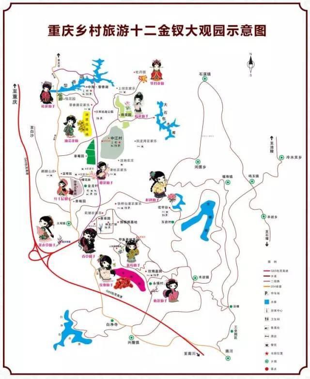 重庆南川城区规划图