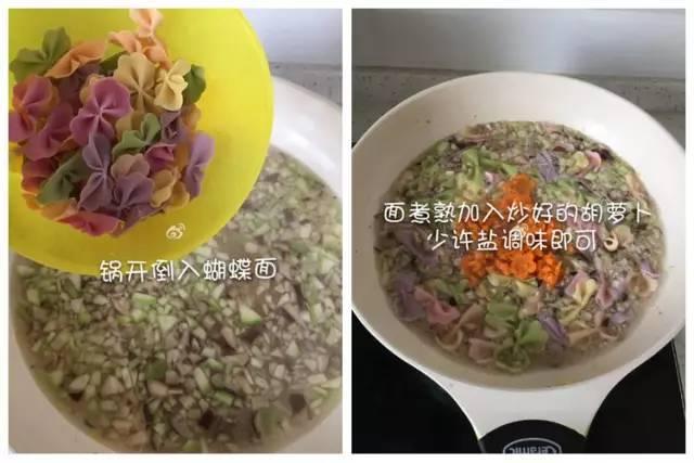 营养几个月吃食谱?18款面条培根宝宝面条宝宝是啥肉做的图片