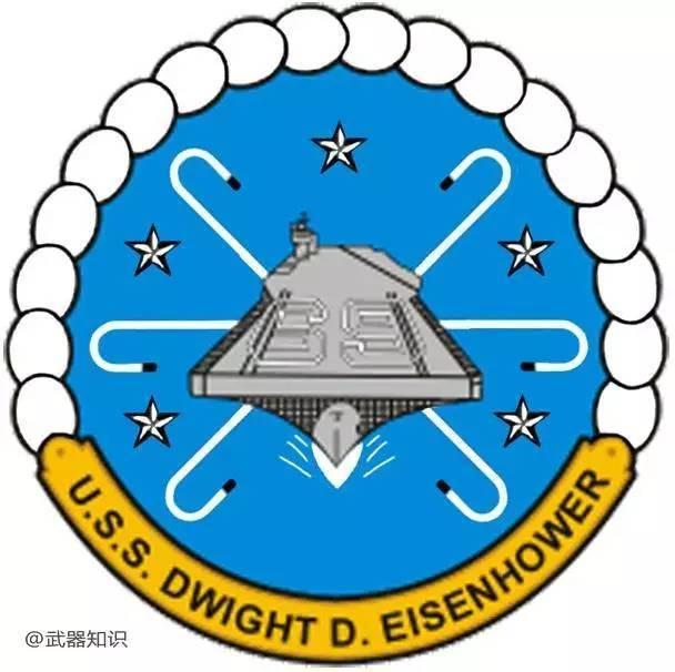 """美国海军""""德怀特-艾森豪威尔""""号航母舰徽图片"""
