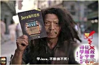 中国人最多还是美国人口多_美国人口迁移