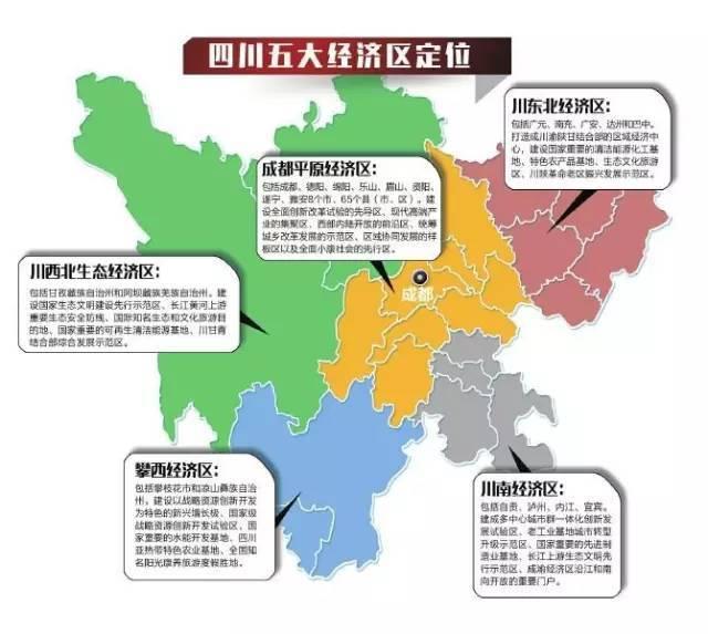四川省经济总量超过千亿的市州_四川省地图