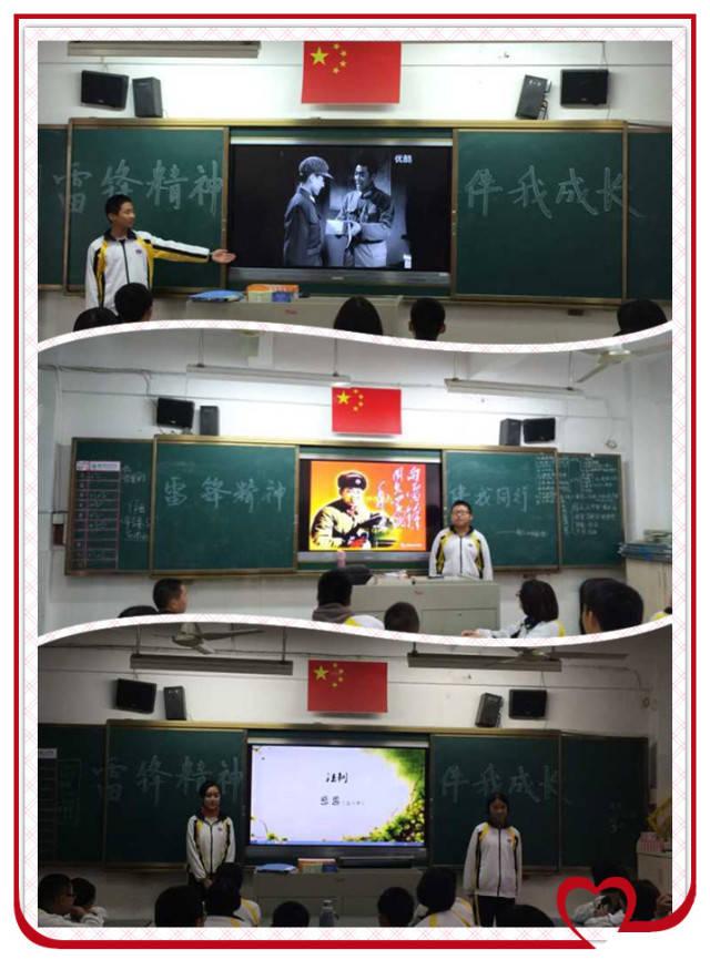 同学们为了弘扬雷锋精神,向雷锋同志致敬制作了手抄报;各班级都组织了图片