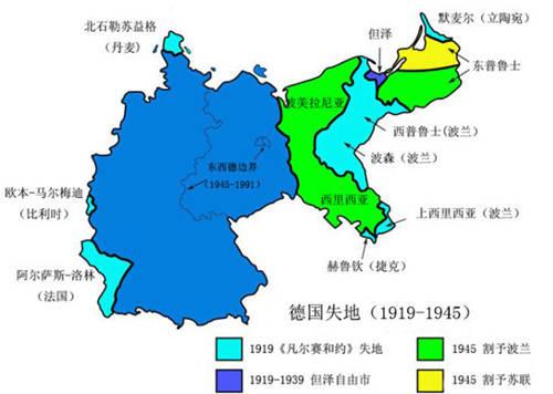 德国巅峰人口_二战德国巅峰版图