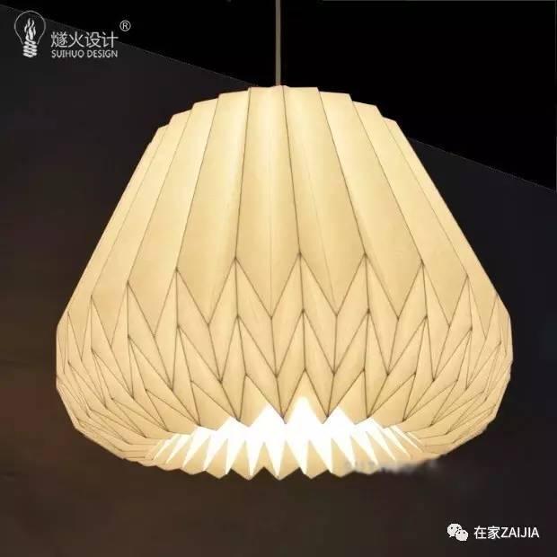 网淘:燧火设计灯饰的折纸灯图片