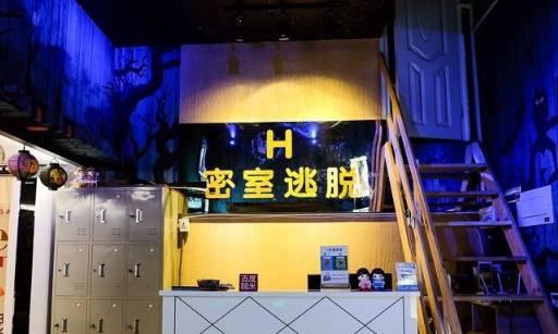 电话: 13313982606 0591-88032611 人均:¥65 逃脱本色真人密室逃脱