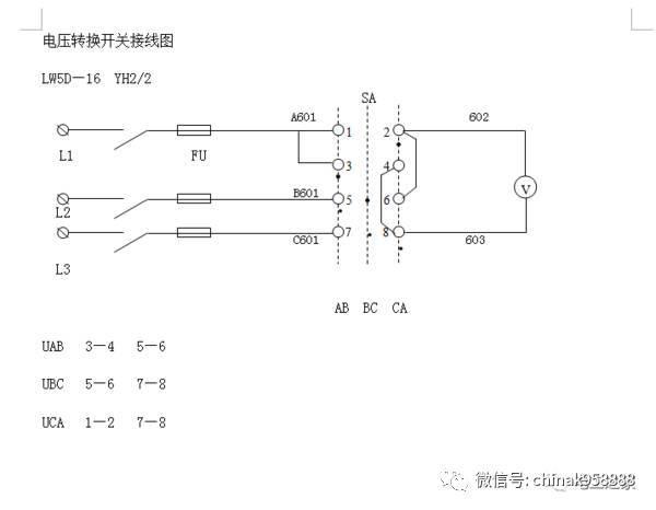 电路 电路图 电子 原理图 600_466