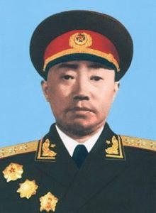 十大上将排名_十元帅十大将上将排名