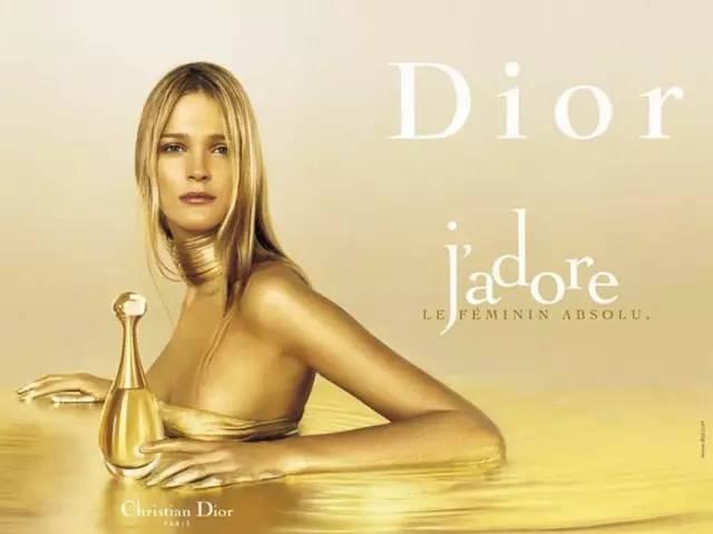 dior迪奥真我香水从1999年的第一支开始,就是以展现优雅而闪耀的女性
