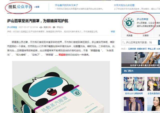 如何在搜狐新浪网易等门户网站上发布新闻文章?