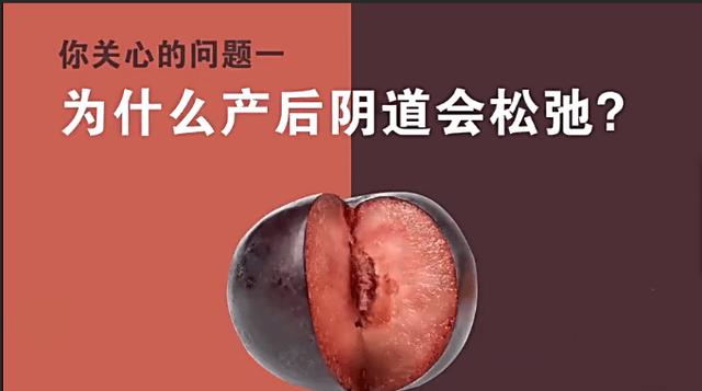 妈妈的阴道�_最新统计,产后妈妈阴道松弛的比例竟高达93%!