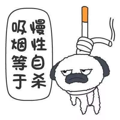 吸烟肺简笔画图片大全