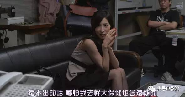 电影逼_看片|这部高分日本电影揭露高利贷罪恶:逼良为娼 践踏