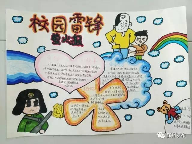 你看 童谣漫画集来了 还有看完会让你回到童年的 手抄报!