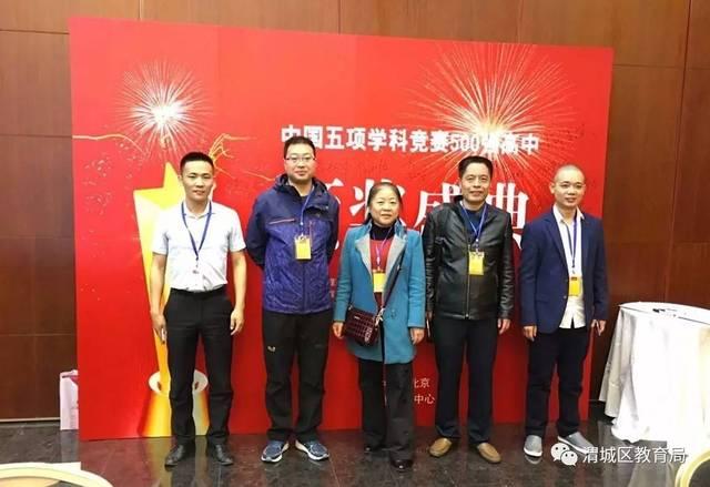热烈荣获中国高中中学v高中大学祝贺西藏学科文科导数应用题数学民族图片