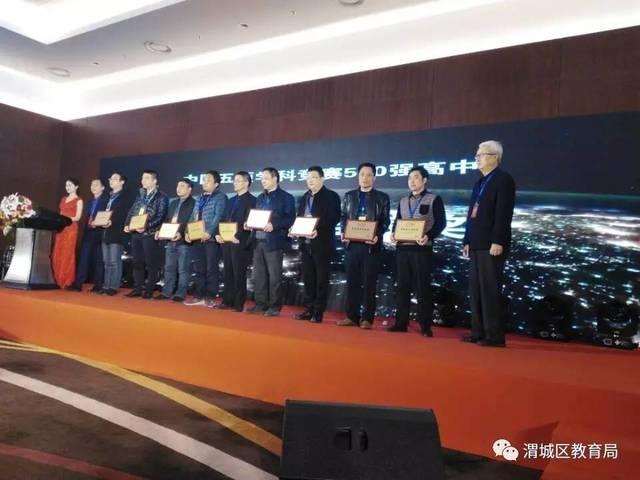 热烈祝贺西藏学科高中v学科大学荣获中国中学作文最的感人民族图片