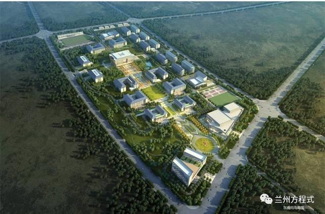 甘肃政法学院兰州新区新校区列入