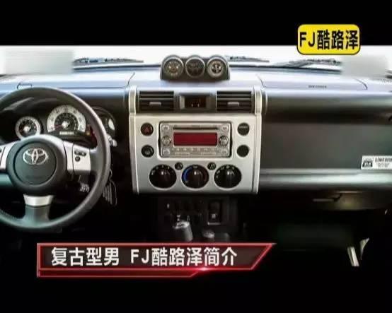 【爱车聊天室】FJ酷路泽停产了这么个性的车还能买?