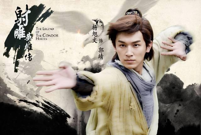 看《射雕英雄传》之郭靖与杨康,如何教育孩子?
