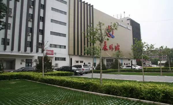 北京最大文化用品批发市场继动批之后也要搬来燕郊?!