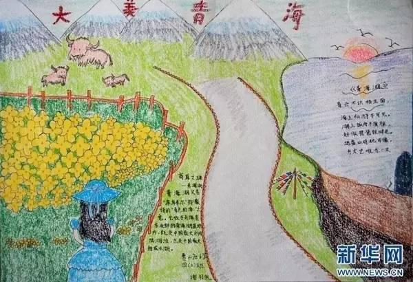 小学生手绘的青海湖,最纯净的美!