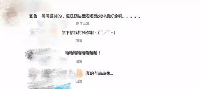 鸿辰娱乐:《嫌疑人X的献身》中日韩三国P