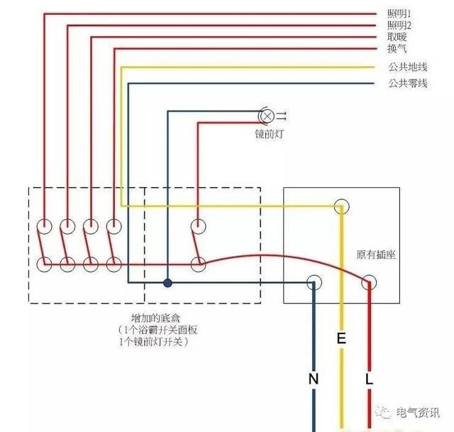 浴霸开关接线图步骤介绍