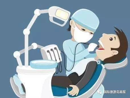 换了一口牙一辆宝马没了!海南人你在牙齿上花了多少钱