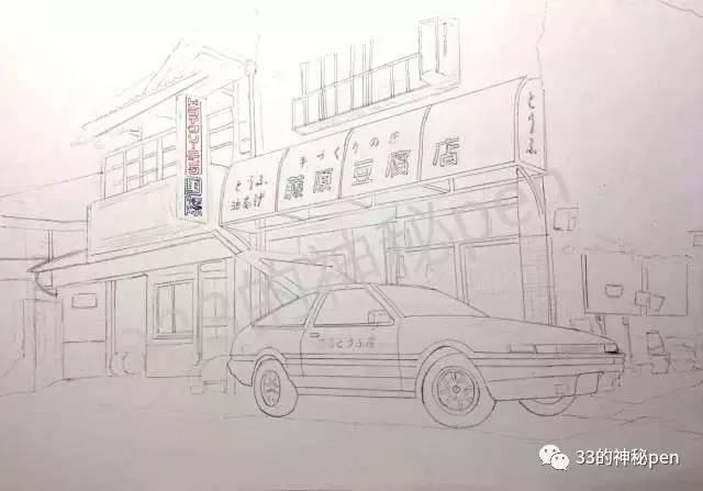 马克笔彩铅手绘藤原豆腐店ae86教程【第一期】