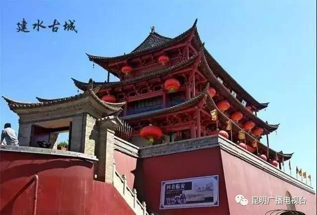 3.建水县临安镇