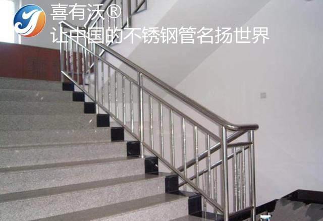 不锈钢楼梯扶手用磨口机怎样磨斜口