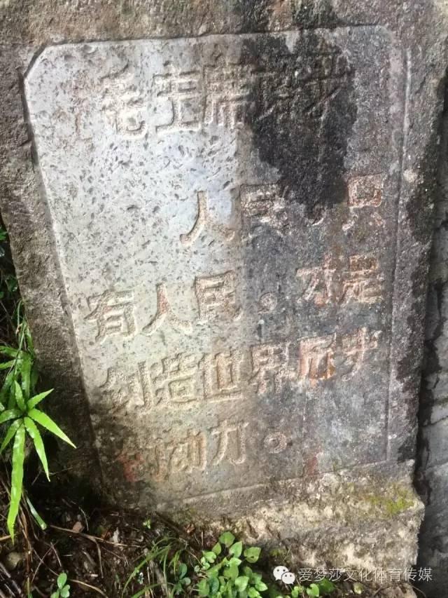 【快讯】巴东县委书记单艳平进村讲党课 让红