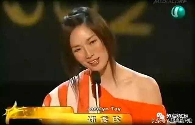 风头最劲时,她与范文芳,郭妃丽并称新加坡三大美女,前程一片光明.