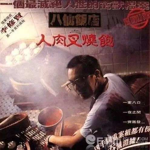 香港10大限制级电影经典三级片你看过几部?