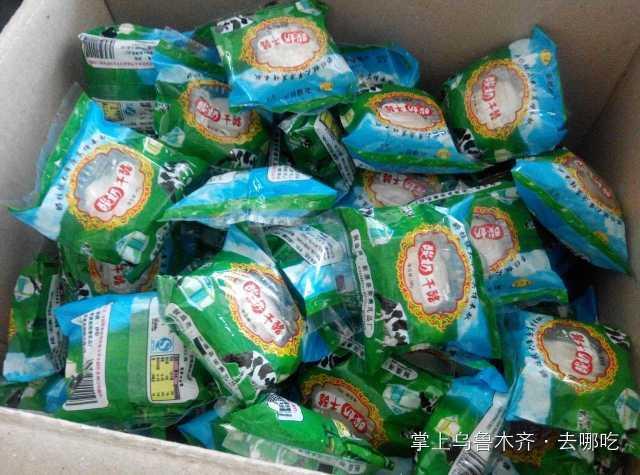 迪丽热巴都爱吃的酸奶疙瘩团购啦还有新品哦~一个微信送到家_凤凰