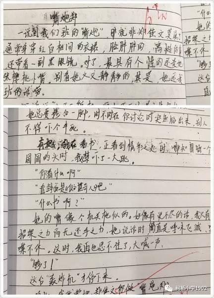 师生共读: 跟冯骥才学人物