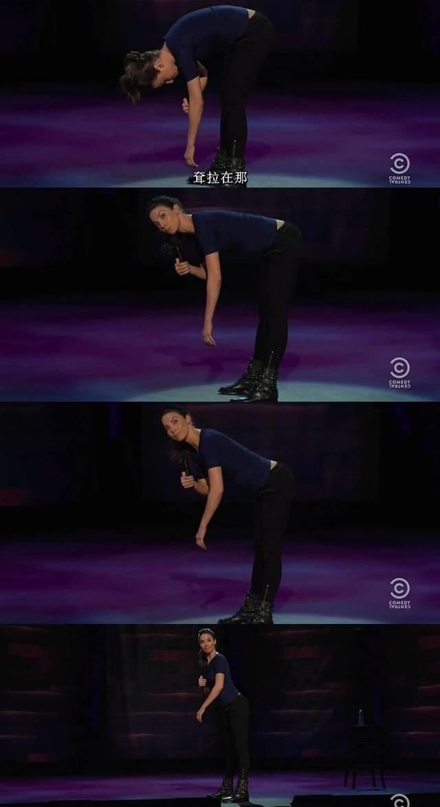 甚至,她还在舞台上模仿男人勃起.