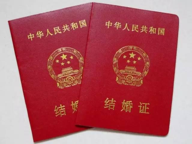 结婚证第一页_2004年,民政部宣布启用新版结婚证,封面为枣红色烫金,写着\