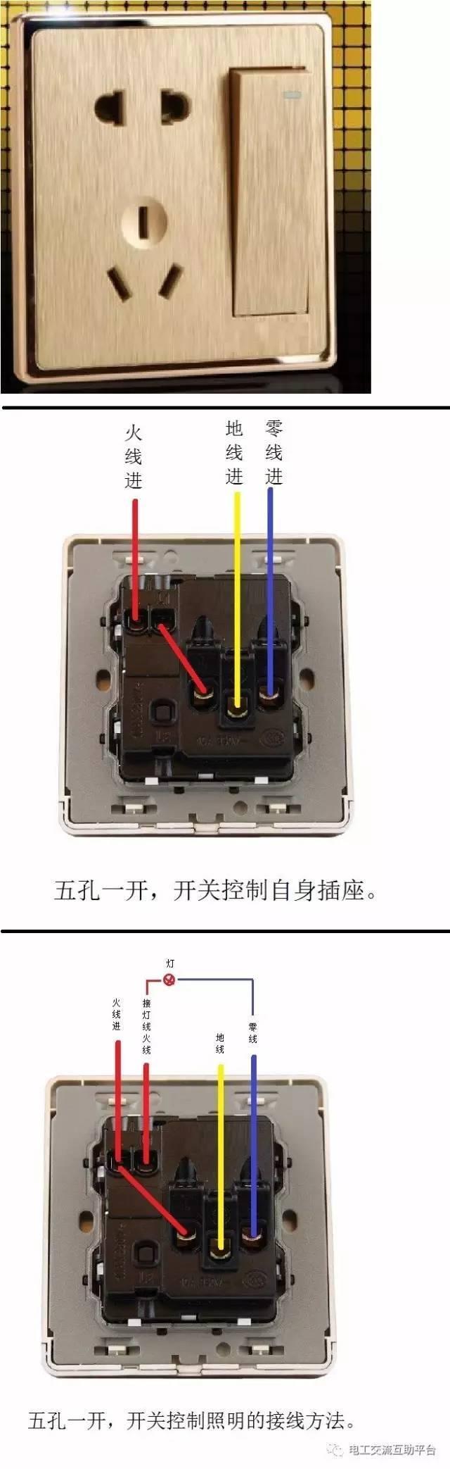 6,声控开关接线图(触摸延时,光控开关,红外感应开关,接线差不多) 注