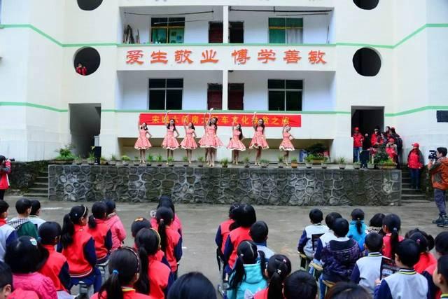 【大篷车直播】走进酉阳木叶乡小咸小学,大山深处的希望图片